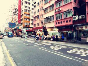 香港宝其利街 比红磡更红磡