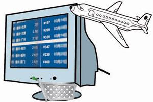 掌握网购机票小窍门 造就舒适出行