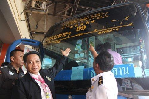 泰国严重车祸两中国公民丧生 建议乘坐国营客车