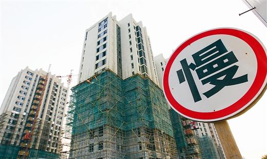 住建部正拟订楼市重点监控名单:北上广深入围