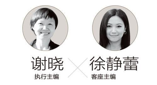 徐静蕾首度公开承认与黄立行恋情:一向稳定