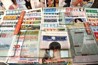 两家报纸因李某某案新闻标题被通报整改