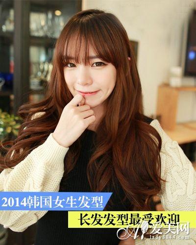 2014年韩国女生发型 长发最受欢迎图片