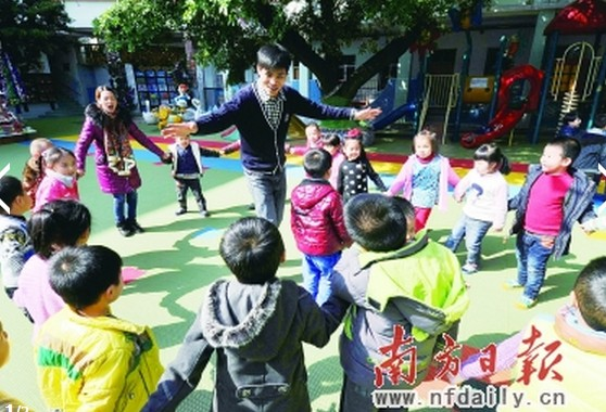 """教育非牟利运作模式:幼儿园迎来NGO""""管家"""""""