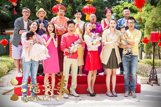 《六福喜事》今日公映 最强贺岁喜剧爆笑来袭