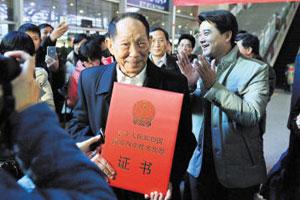 长沙晚报:袁隆平是中国名义首富 品牌市值超千亿