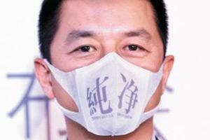 进击的周筱赟喊话:未公开嫣然财报就告民政部