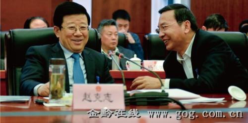贵州省委书记赵克志:不能让城市大了菜地远了