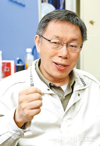 柯文哲:若当上台北市长 将会比酷吏更可怕