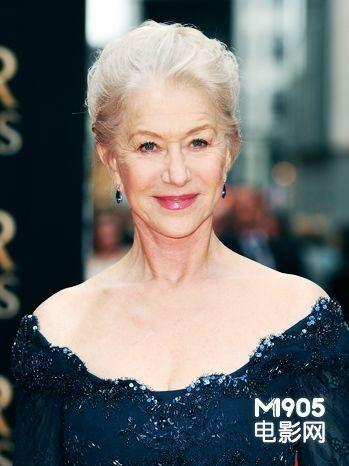 海伦·米伦获英电影学院终身成就奖 2月16颁奖