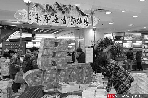 """实体书店春节迎来""""小阳春"""" 少儿、养生图书成""""保命丸"""""""