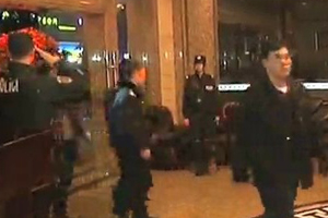东莞10名警员扫黄报警处置不力 作失职处分
