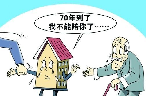 产权物业须谨慎 购买二手房防骗十大必备常识