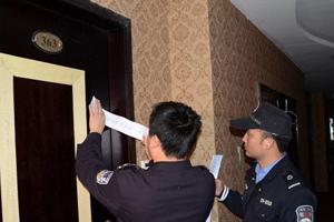 公安部:建议追究东莞市公安局主要领导责任