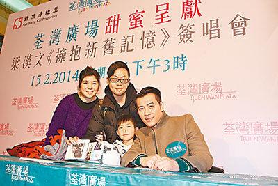 梁汉文自比谭咏麟 歌迷覆盖率从3岁到80岁