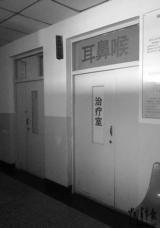 黑龙江医患血案嫌犯为高中生 杀医或因不满治疗结果