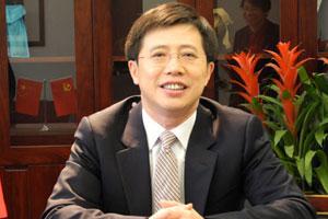 海南省副省长冀文林涉严重违纪被免职