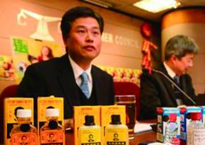 """香港对""""假""""零容忍 店员虚假陈述被拘捕"""