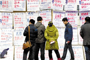 """""""用工荒""""再袭珠三角 劳动力与产业结构需双调整"""