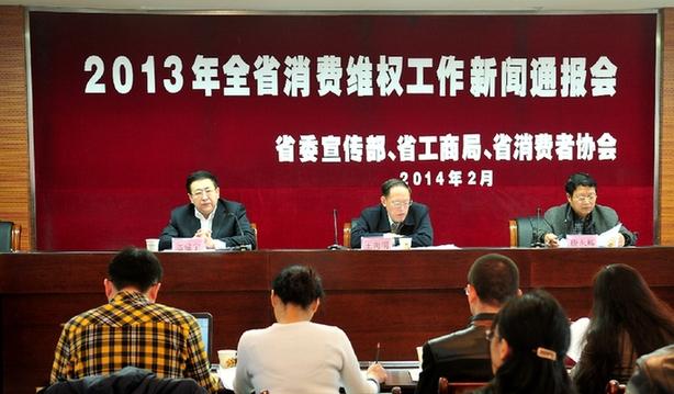 青海省消协:2013年质量问题成消费者投诉重点(图)