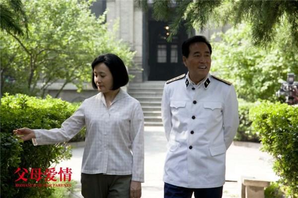 《父母爱情》收视破3 编剧刘静:不中意郭涛