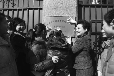 今年北京东城区小升初80%电脑派位 组图