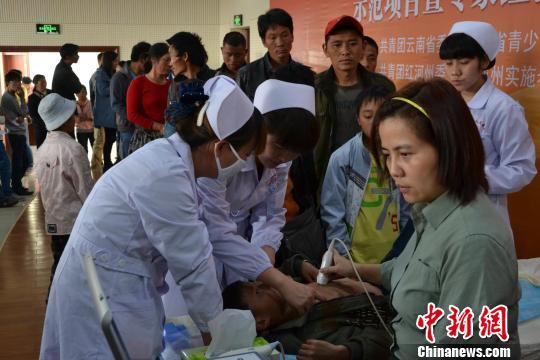 云南青基会启动新一轮先心病救助计划