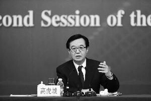 商务部部长高虎城:九成外企愿在华扩大投资