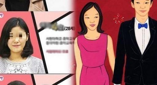 韩国相亲节目女嘉宾自杀 曾称遭节目组故意刁难