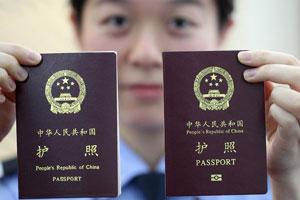 出境游护照丢失该怎么办?