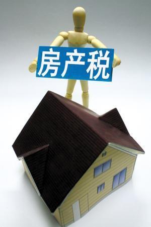 别动不动就说房产税是调房价的杀手锏