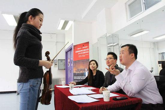 美国曼哈顿交响乐团2014北京音乐会琴童遴选举行