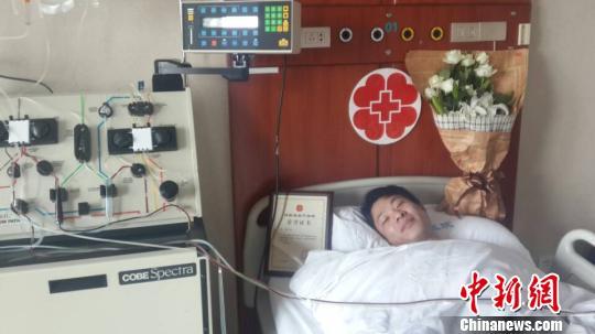 浙江90后公交员工为广东白血病患者捐献造血干细胞
