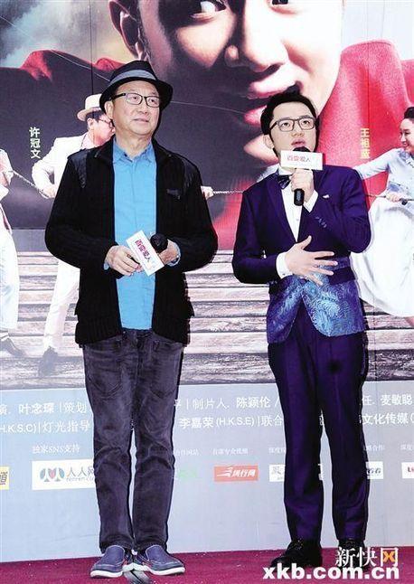 《百变爱人》王祖蓝:我希望做善良的喜剧