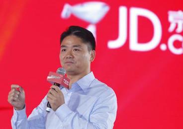 京东估值达157亿美元 刘强东获4%股权奖励