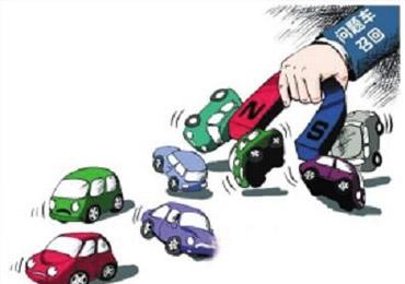 超350万辆缺陷车型在美国通过网络售出