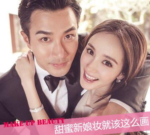 杨幂婚礼大头照 甜蜜新娘妆就该这么画