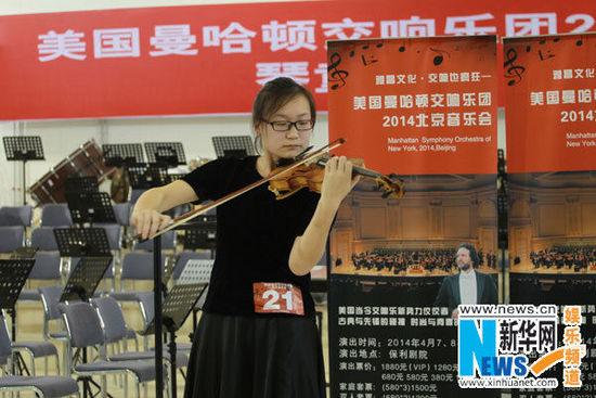 美国曼哈顿交响乐团北京音乐会琴童遴选进入复赛