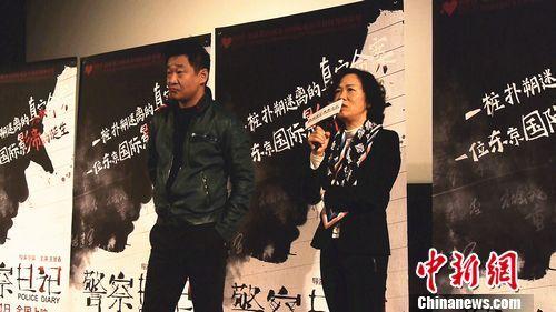 《警察日记》引争辩 主持人被导演宁瀛呛下台(图)