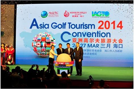 第三届亚洲高尔夫旅游大会盛大开幕 闪耀海口城市名片(组图)