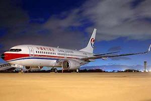 红眼航班安全引关注 赴东南亚旅者青睐