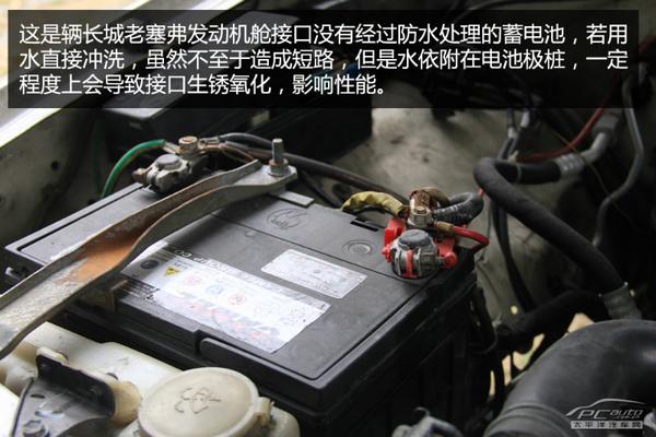 遗留问题多 发动机舱不提倡直接用水冲洗
