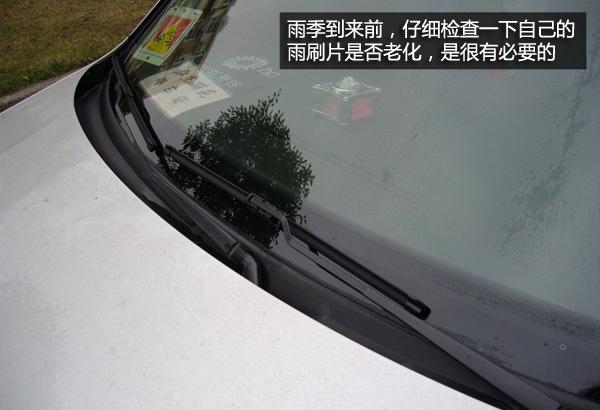 面对暴雨如何办? 雨季用车注意事项汇总