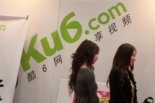盛大完成出售酷6网41%股份 陈天桥退出董事会