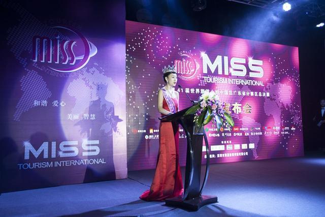 第41届世界旅游小姐广东赛区启动 刘萌现身励志