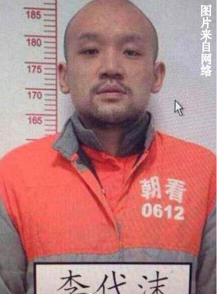 朝阳检察:李代沫进入审查批准逮捕程序