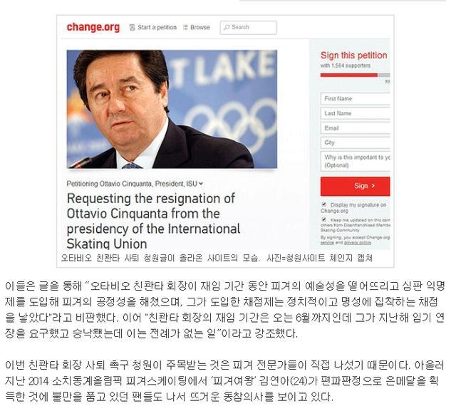 IOC开金妍儿写真展 粉丝签名让滑联主席下课