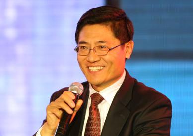 中行副行长王永利辞职 曾传被中纪委调查
