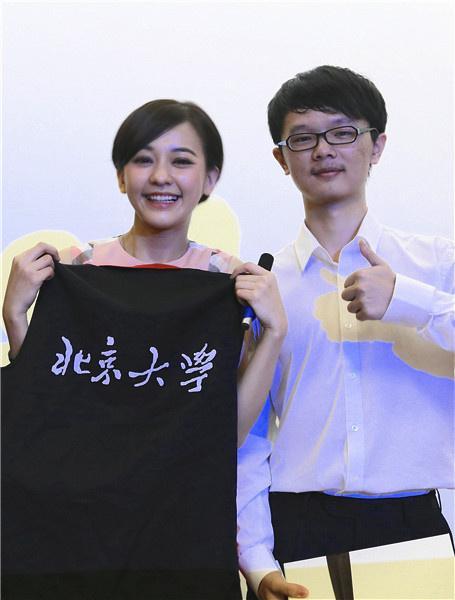 陈意涵现身北京大学 文艺女神分享拼图人生