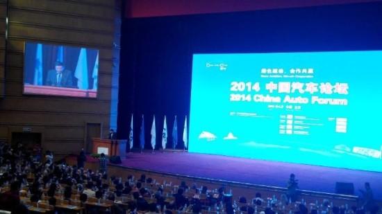 工信部部长:中国仍将是最具潜力的汽车市场
